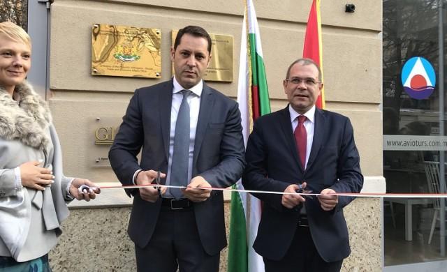 България откри свое търговско представителство в Скопие