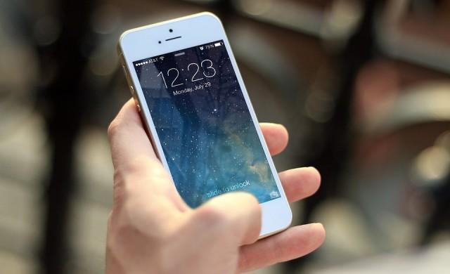 Бъг в приложение за iPhonе позволява да ви подслушват
