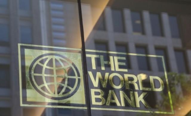 Световната банка: Нова дългова криза дебне зад ъгъла