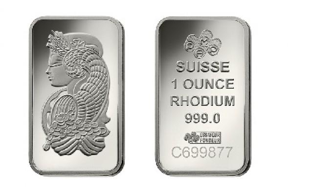 Най-скъпият метал в света остави останалите далеч назад