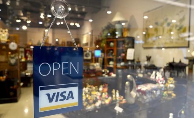 Visa придобива стартъп за 5.3 млрд. долара