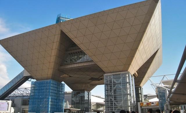 Уникални сгради, построени във формата на обърната пирамида