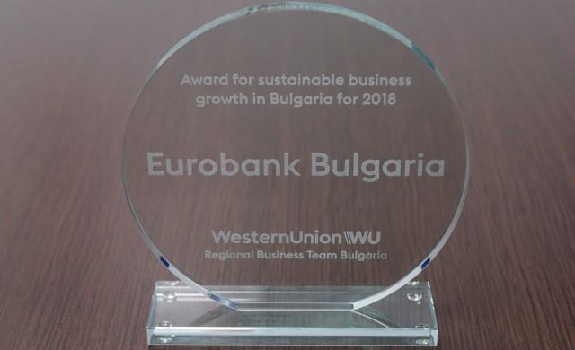 Родна банка с награда от Western Union за устойчив бизнес растеж