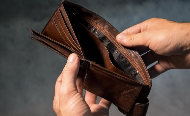 Какво да НЕ правим с парите си?
