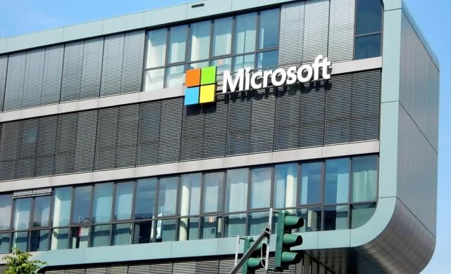 Microsoft става