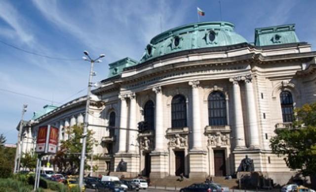 Студенти от българската диаспора навън ще учат у нас без такси