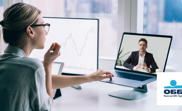 Видео банкер на ОББ с възможност за иницииране на среща онлайн