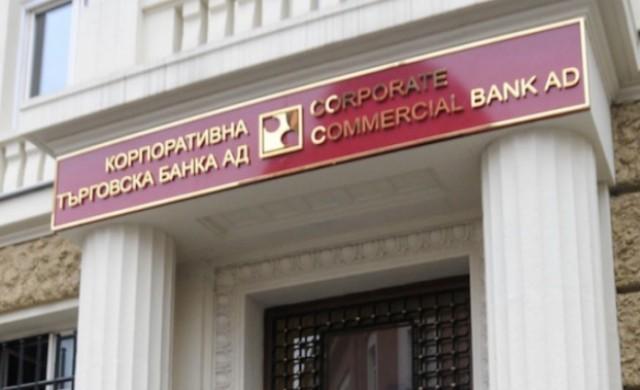 Постъпленията по сметката на КТБ  надхвърлиха 1 млрд. лв.