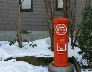 Пощальон кътал 24 000 недоставени писма в дома си