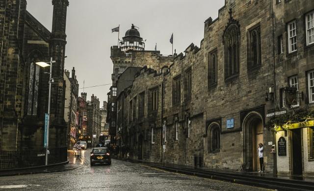 Колко е дълга най-късата улица в света?
