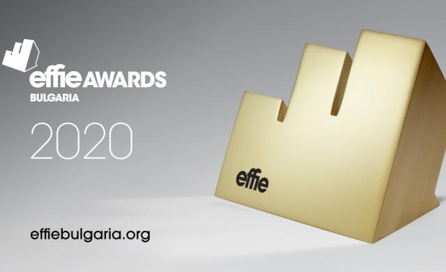 Известни са финалистите в конкурса Effie ® България 2020