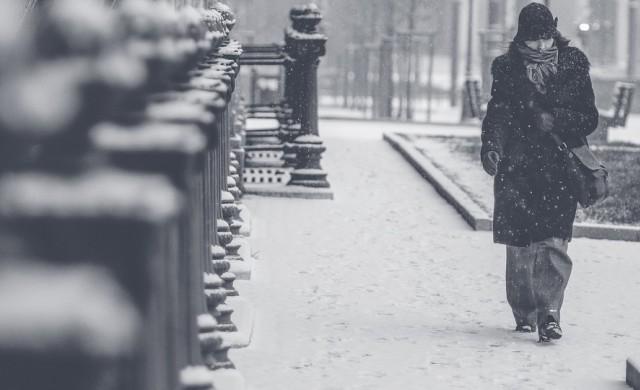 Рекордно ниска температура измериха днес в български град