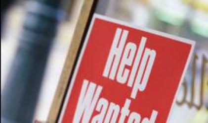 Щатската икономика е добавила 111 000 работни места през януари