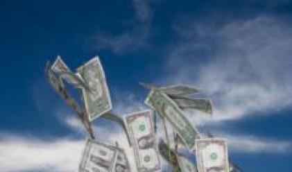 Бразилският реал най-поскъпващ спрямо долара за последните четири години