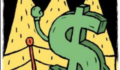 Еврото задълбочи спада си спрямо долара
