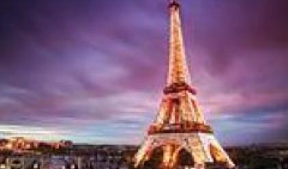 Париж най-предпочитано място за инвестиции в недвижими имоти, според специалистите