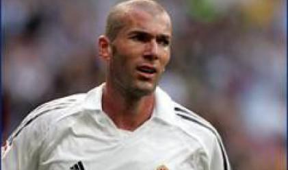 Реал Мадрид е клуба с най-големи приходи за изминалия сезон