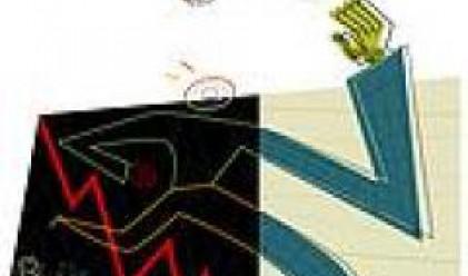 Силно забавяне се наблюдава в пазара на недвижими имоти в ЦИЕ и ЮИЕ