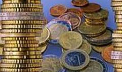 Оборотът за последните пет търговски сесии на БФБ-София е 97.413 млн. лв.