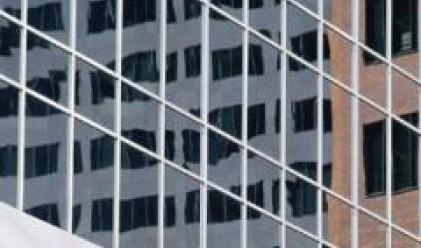 Акционерите на ДЗИ банк ще гласуват за отписването на дружеството