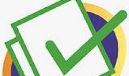 КФН издаде лиценз на Инвест Фонд Мениджмънт