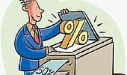 Банка ДСК с ръст от 70.2% в печалбата си преди данъци през четвъртото тримесечие