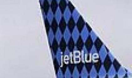JetBlue предложи обезщетение и безплатни билети на пътниците си след масови закъснения