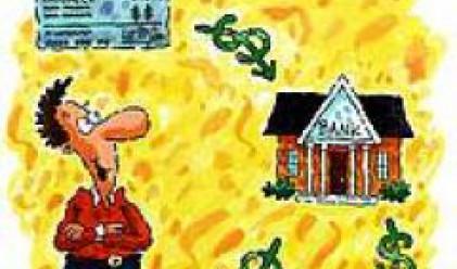 Водещи британски инвестиционни банки навлизат на румънския пазар