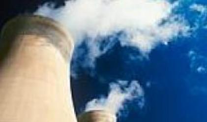Румъния с амбиция да е № 1 на енергийния пазар в Югоизточна Европа