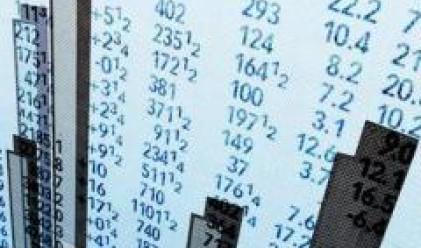 Търговията с правата на Синергон Холдинг стартира на 27 февруари