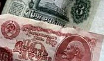 Goldman Sachs: Рублата с потенциал за поскъпване от 5% спрямо долара през настоящата година