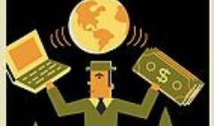 Сумарната нетна печалба на румънските компании се повишава с 23% за изминалата година