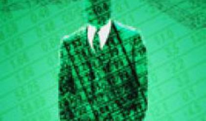 КМ Инвест – най-новият инвестиционен посредник в страната