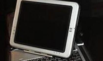 Hewlett-Packard с ръст от 26% в печалбата си за първото тримесечие