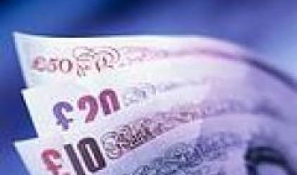 UBS прогнозира поевтиняване на паунда с 5.4% спрямо еврото за следващите 12 месеца