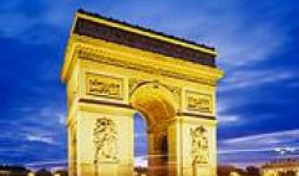 Индексът на потребителските цени във Франция с понижение от 0.3% през януари