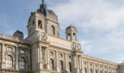 Овчаров участва в среща на Енергийната харта във Виена