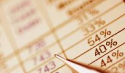 Албена поскъпна с 7.5%, Синергон Холдинг губи 11% рано днес