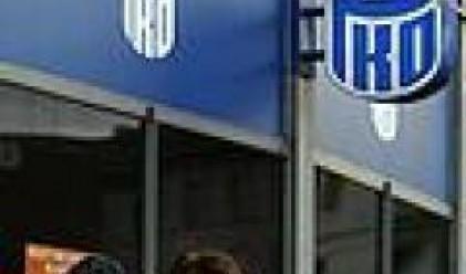 Полската банка PKO отчете ръст от 53% в печалбата си през четвъртото тримесечие