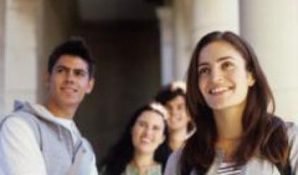 """Връчиха удостоверения на стажанти по програмата """"Студенти на стаж към парламента"""""""