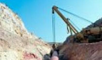 Енергоремонт-Гълъбово доставя резервни части за котлоагрегати