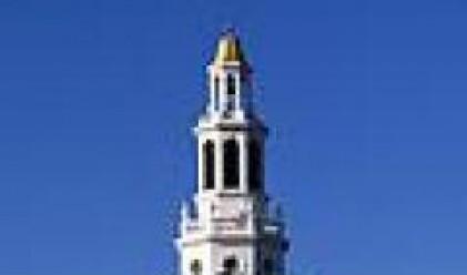 10 съвета, за да влезете в един от най-престижните щатски университети