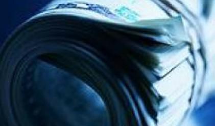Световните централни банки намаляват доларовите позиции на валутните си резерви