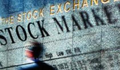 Доверие Обединен Холдинг с нов максимум, активна търговия при Петрол и Полимери