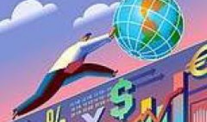 Първи стъпки към финансовите пазари