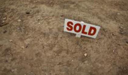 Експат Имоти АДСИЦ купува имоти в Бургас