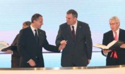 Правителството предлага за ратификация Договора от Лисабон