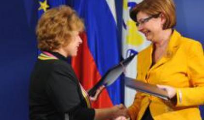 България и Словения подписаха споразумение за взаимно сътрудничество