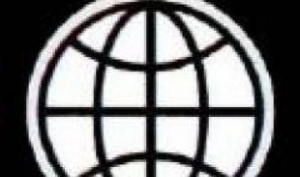 СБ: Бившите социалистически страни от ЕС, може да избегнат глобалните трусове