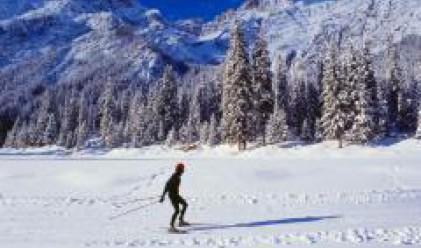 Информационни срещи за строителството на нови ски курорти в Рила провеждат в 5 града